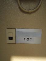 【静岡市葵区古庄3】 2DK №5019